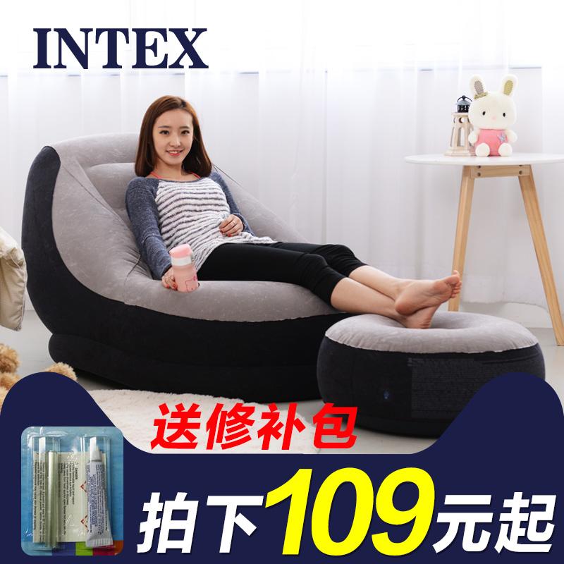 Intex газированный диван - кровать один творческий бездельник диван сиденье легко шезлонг сгущаться для взрослых воздушная подушка стул
