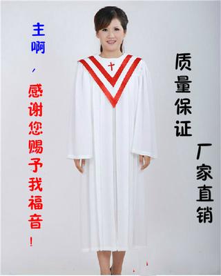 基督教唱诗袍 教堂诗班服装 以弗得圣诗服 圣服圣衣教会服装定制