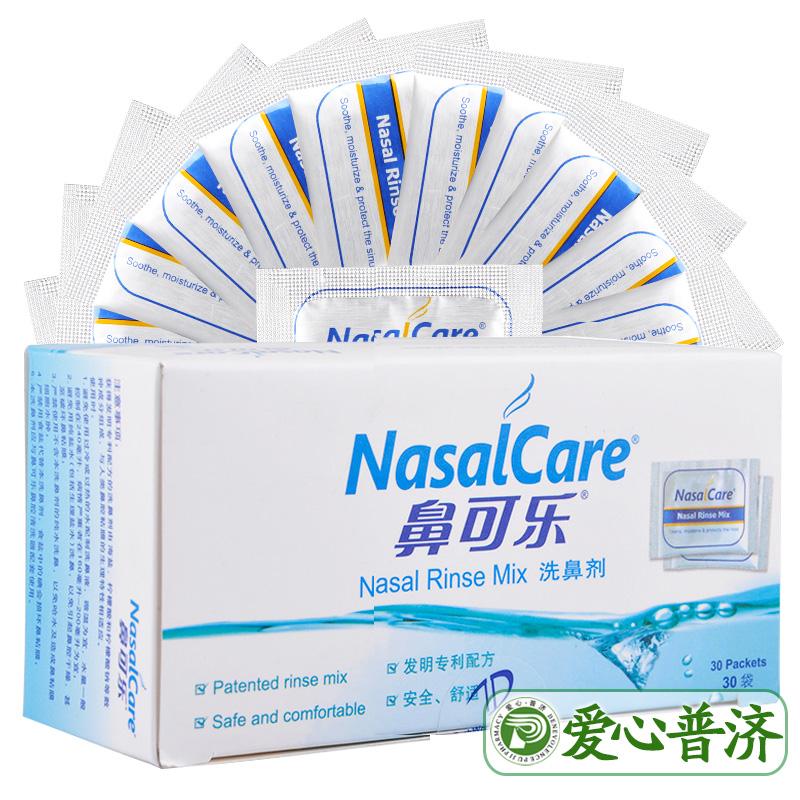 鼻可乐240ml/3.5g*30袋 鼻腔分泌物结痂 鼻炎 鼻咽癌术后冲洗
