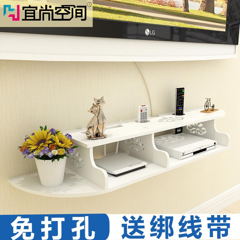 Приставка полка стеллажи стена на настенный перфорация стоять сын гостиная декоративный маршрутизация устройство в коробку телевидение стена