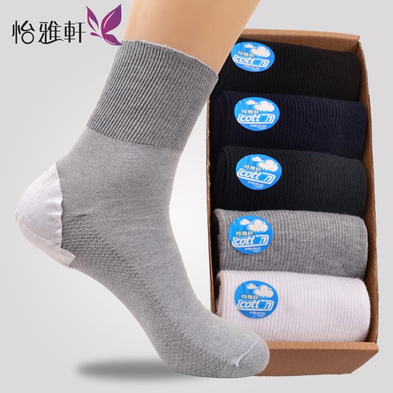 怡雅轩 袜子怎么样,袜子什么牌子好
