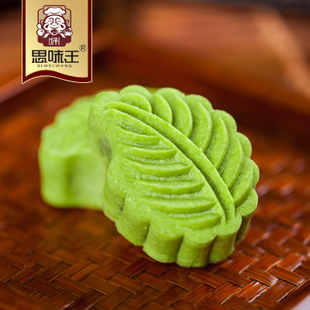 Wang _ Matcha red bean flavor thinking Desktop bulk moon cake moon cake 50g green tea moon cake refreshments Specials