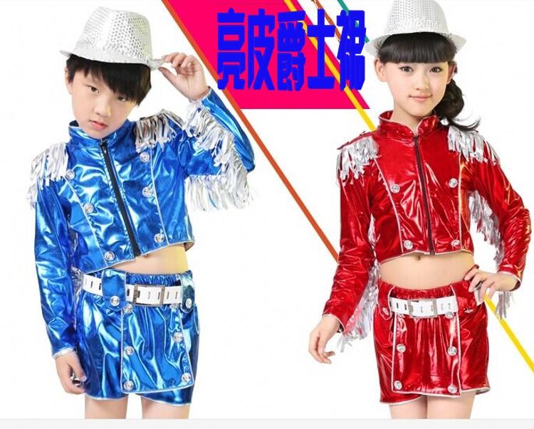 儿童街舞爵士舞演出服劲舞舞台亮皮表演服男女幼儿歌手服装团购