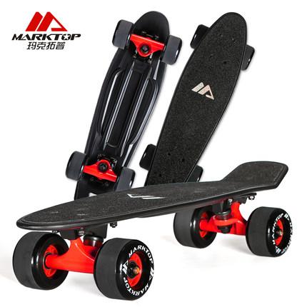 玛克拓普 单翘滑板儿童成人四轮滑板车 79元包邮(京东249元)
