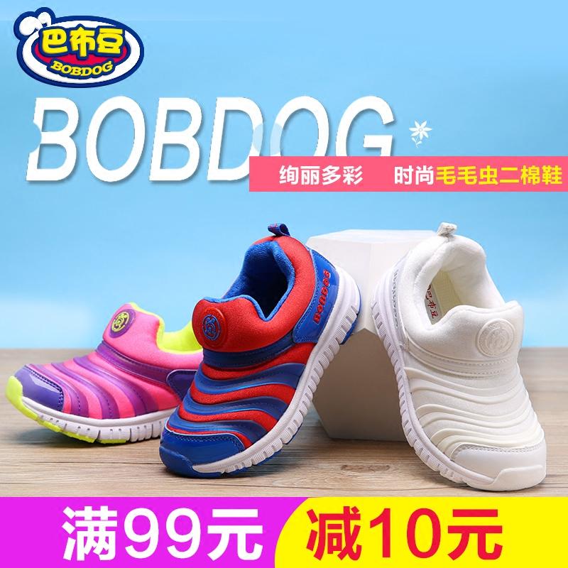 巴布豆男童鞋冬季保暖棉鞋二棉鞋毛毛虫鞋新款潮男童女童鞋