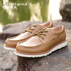 Hot British men's round head strap casual shoes men's shoes with flat shoes 71W5744