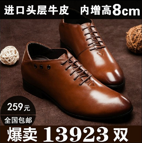 Leather shoes mens leather leather, British pointed business wedding shoes, formal wear and height shoes, mens shoes within 8cm, mens shoes 6cm small