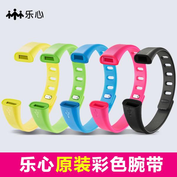 乐心手环腕带原装 智能手环带手表带mambo替换带mambo2运动腕带HR