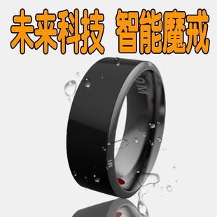 极控者三代R3智能戒指魔戒 安卓手机NFC指环男 高科技可穿戴设备图片