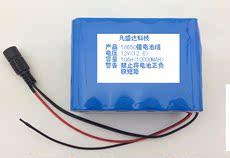 Аккумулятор 18650 Shengda 12V10AH LED UPS