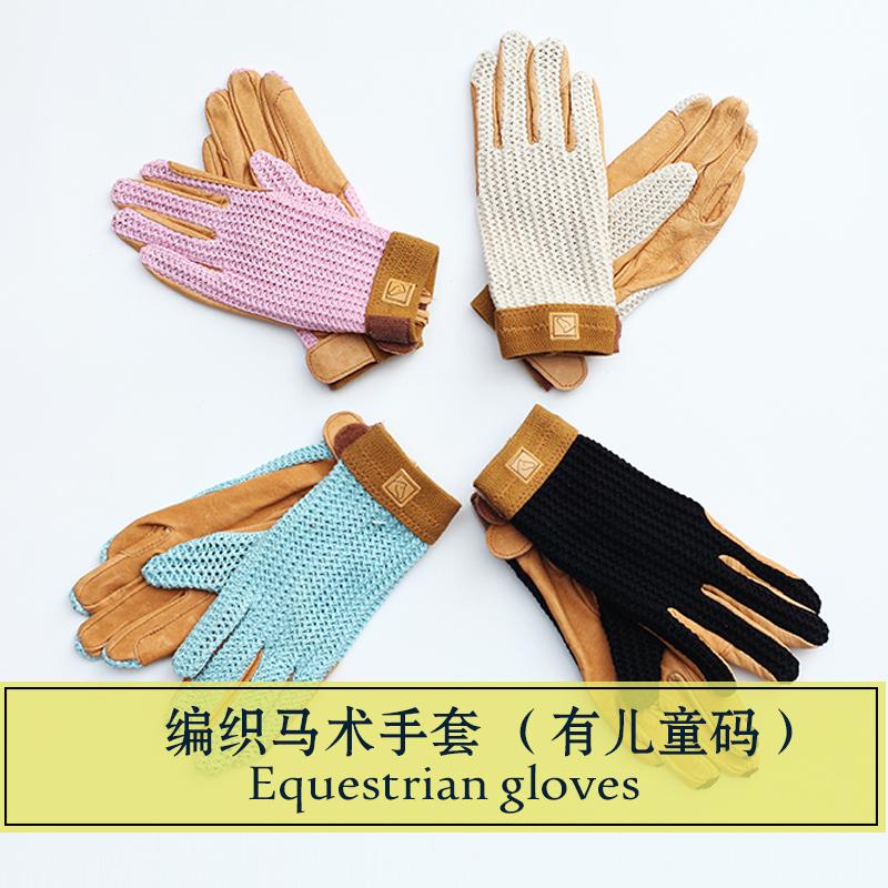 02( существует размер детей ) лошадь техника линия задний перчатки лошадь техника перчатки свиная кожа рыцарь перчатки натуральная кожа лошадь техника перчатки