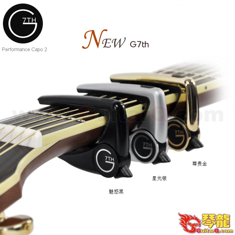 Доставка по всей стране включена G7th Performance 2 бакелит гитара баллада классическая изменение настроить клип II поколение G7 дары