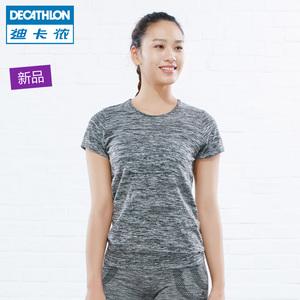 迪卡侬瑜伽服女健身运动T恤无缝跑步紧身夏季显瘦短袖 DOMYOS WY