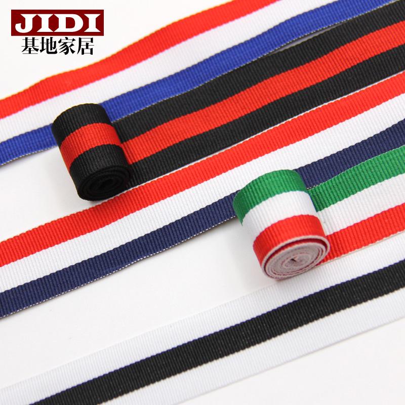 三色条纹织带彩色涤纶布条带包边布条服装辅料装饰带diy带子布条