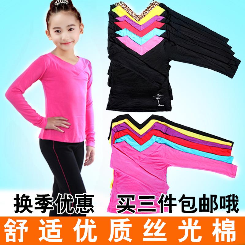Сб Саи Вэй на девочку Одежда для танцев детские длинный рукав V-образный вырез верх Детская одежда для детей верх одежда