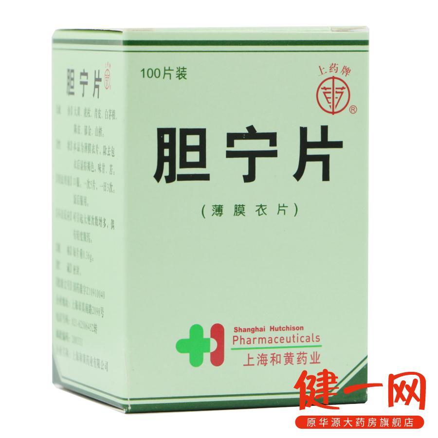 На медицина карты желчный пузырь довольно лист 0.36g*100 лист *1 бутылка / коробка