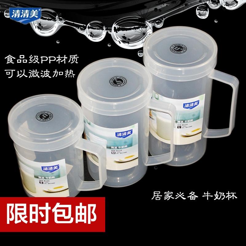 3��包�]清清美牛奶杯奶杯微波�t用�О咽�/�w8675/8676/8677