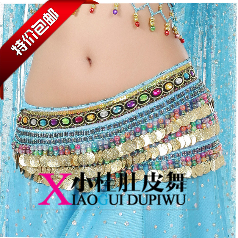 Mail free belly dance gem colored beads colorful ethnic waist chain Hip Scarf Indian dance velvet high-end waist chain