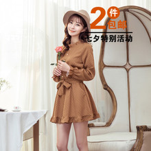 Han edition of new fund of 2015 autumn on women's clothing of cultivate one's morality with a set of head printed chiffon unlined upper garment long-sleeved dress