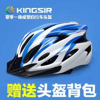 Kingsir горный велосипед верховая езда шлем цельно-литой шоссе велосипед безопасность крышка верховая езда оборудование модельа