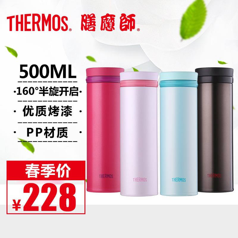 THERMOS/膳魔師 JNO-500保溫杯