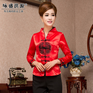 Fall and winter clothes female overalls hotel restaurant tooling Tea Room restaurant waiter sleeved clothing costume