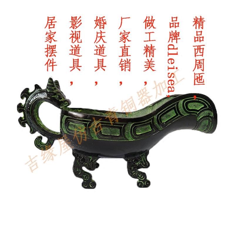 Античная бронза Артикул 563024229343
