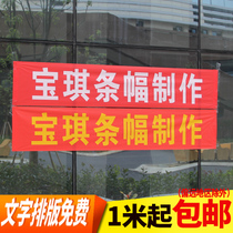 Red Banner production Advertising banner set to do custom-made label slogan opening publicity color free mail red cloth