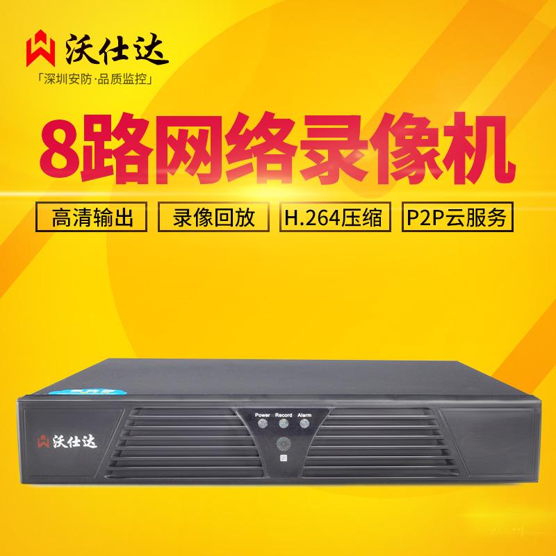 Сто десять тысяч hd цифровой NVR 8 дорога 1080p/720P сеть жесткий диск видео машинально 8 дорога мобильный телефон монитор главная эвм