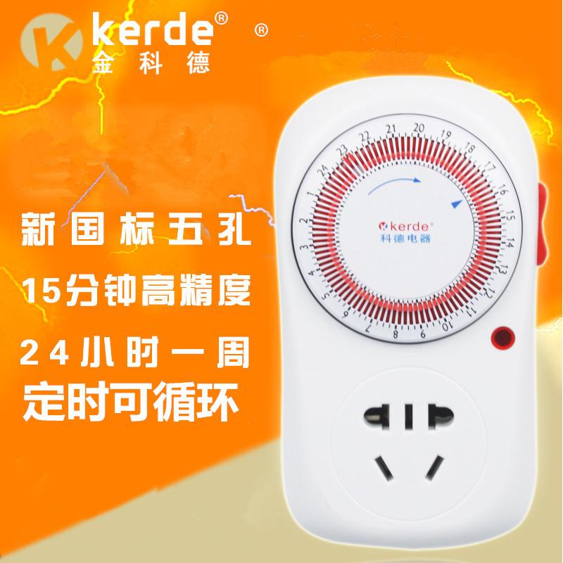 金科德TW-E05定时器开关插座 无限循环机械定时器 厨房计时器提醒