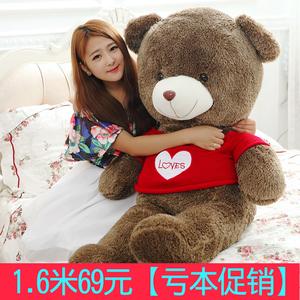 泰迪熊毛绒玩具公仔超大号抱抱熊布娃娃可爱儿童玩偶生日礼物女生