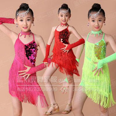 The new summer 2015 children's Latin dance skirt costumes Girls perform a dance skirt suit sequins tassel game