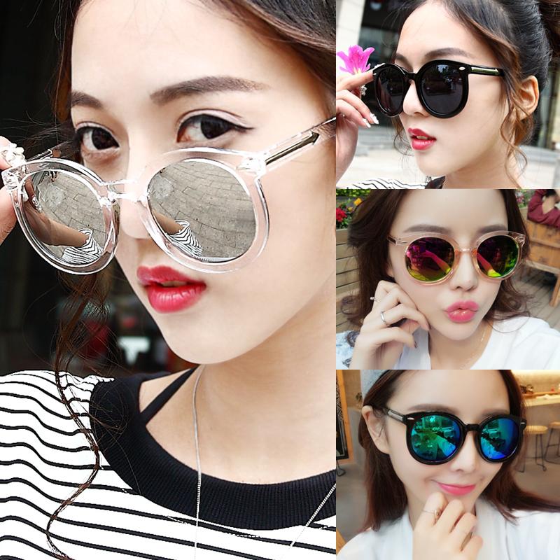 Темные очки женщина волна звезда очки 2017 новый раунд форма цвет очки мисс круглый лицо корея ретро глаз