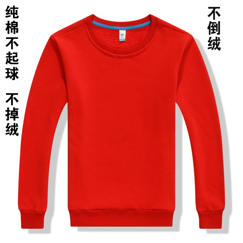 Взрывы сделал не падение вниз движение оптовой одежды свитер пустой шею передачу тепла в твердых студент класса плюс на заказ кашемировые пальто