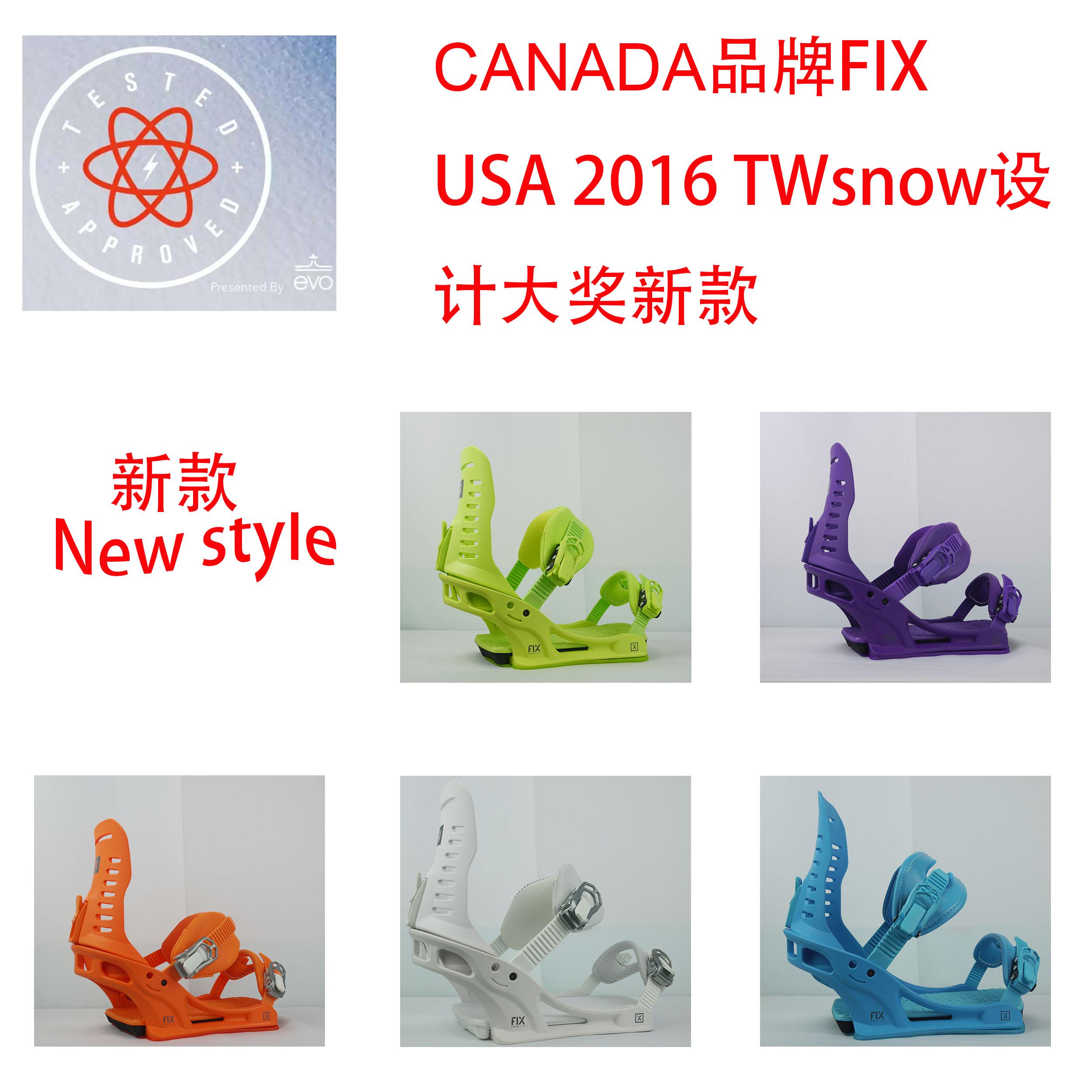 Шпон катание на лыжах доска фиксированный добавлена канада марка FIX сша 2016TWsnow дизайн большой награда модель фабрика товаров