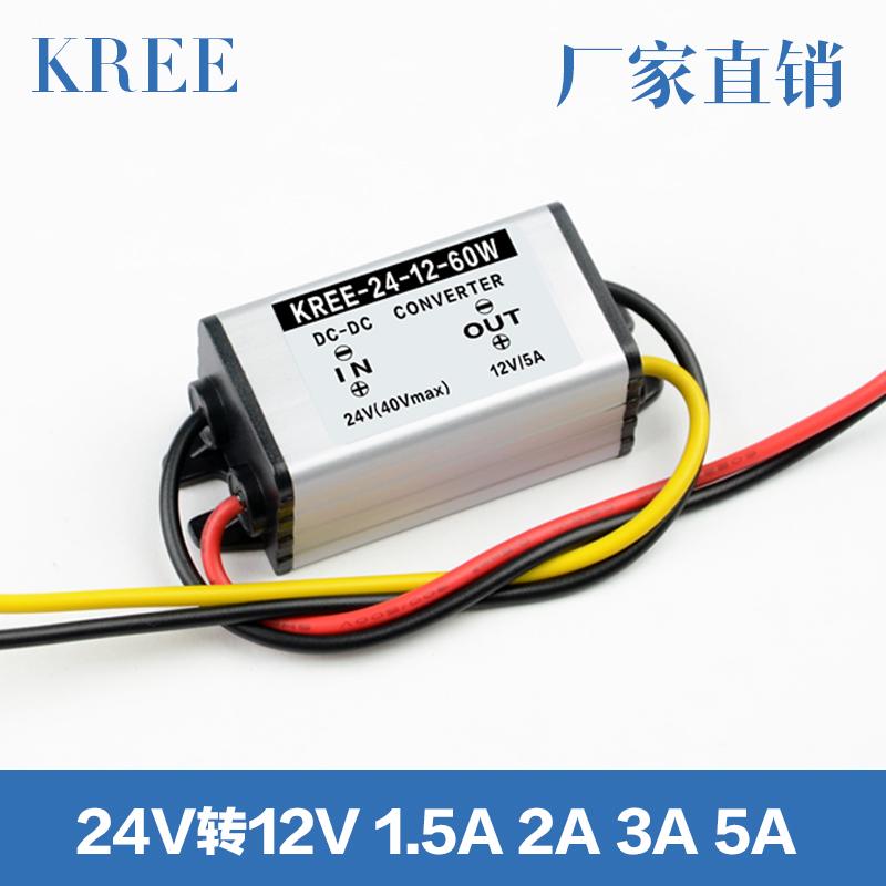 24V 12V бак модуля 24V 12V бак converter для питания 12V1A2A3A5A питания модуль автомобилей