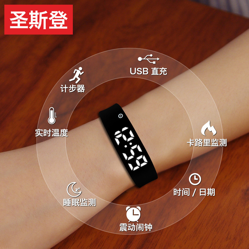 Electronic watches boys and girls students tide Korean version of the simple mechanical ulzzang children intelligent sports watch bracelet