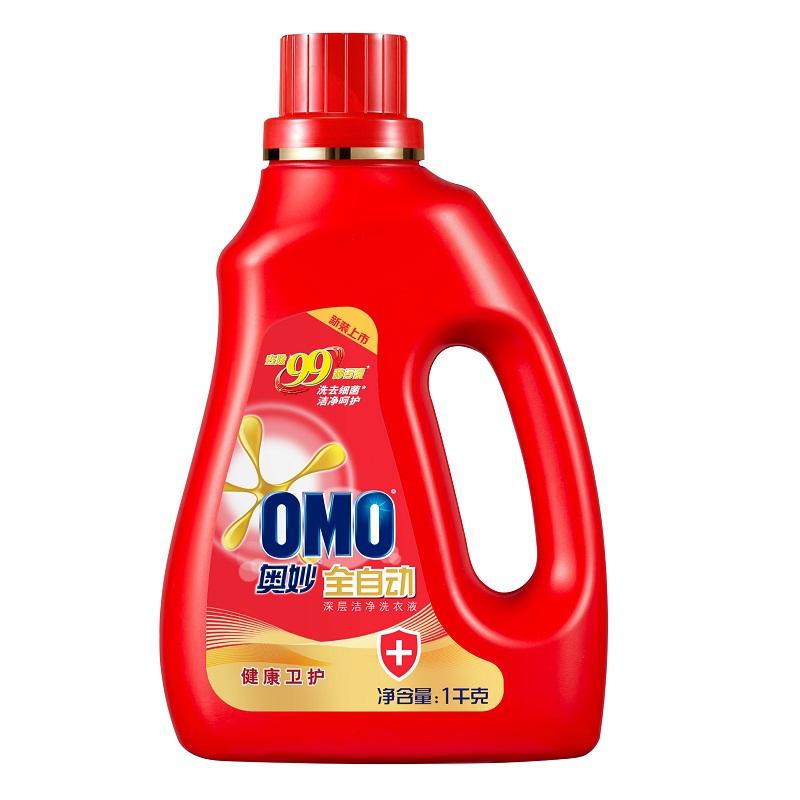 ~天貓超市~奧妙洗衣液 全自動深層潔淨手洗機洗兩用 1KG 瓶