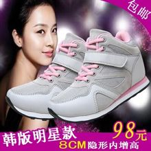 The new spring and summer package mail han edition increased contact within 8 cm single shoes sport casual shoes net breathable pair of shoes