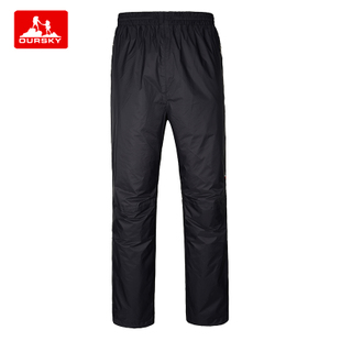 Seagull proud stone open Trousers men and women in autumn and winter breathable waterproof outdoor climbing pants trousers Slim Specials