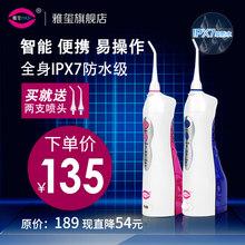 Уход за полостью рта > Аппараты для полировки и чистки зубов.