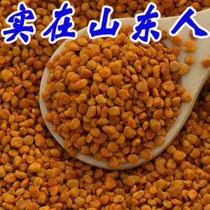 茶花粉2015...