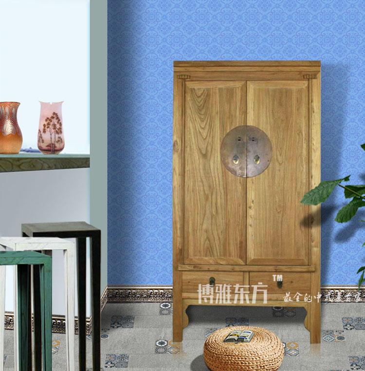 中式新古典家具原木色复古实木衣柜储物柜摆设柜陈设柜仿古装饰柜
