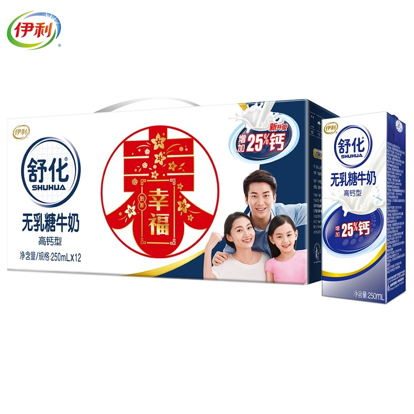 ~天貓超市~伊利 舒化無乳糖牛奶~高鈣型 250ml^~12 高鈣水解