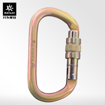 KAILAS Kai Lok Stone Equipment Outdoor sports O-type wire buckle steel lock KE210016