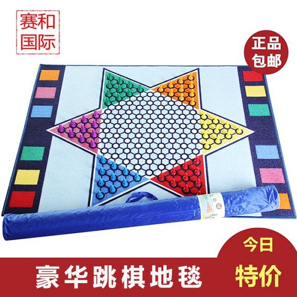 儿童智力开发玩具超大跳棋地毯