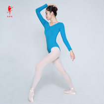 Red Dance shoes jumpsuit female long sleeve gymnastics body suit Ballet practice suit Swan jumping Costume 5006