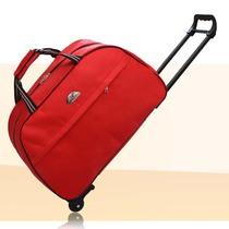 包邮手提防水拉杆包大容量可压缩男女适用登机旅行包袋行李包袋