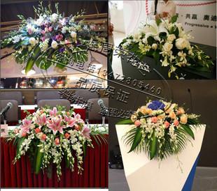 演讲台鲜花签到台花鲜花上海会议台花桌花商务迎宾鲜花同城速递
