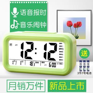 多功能懶人小鬧鐘電子創意學生女簡約兒童靜音床頭鬧鐘夜光座鐘表
